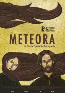 Meteora poster cinema grec