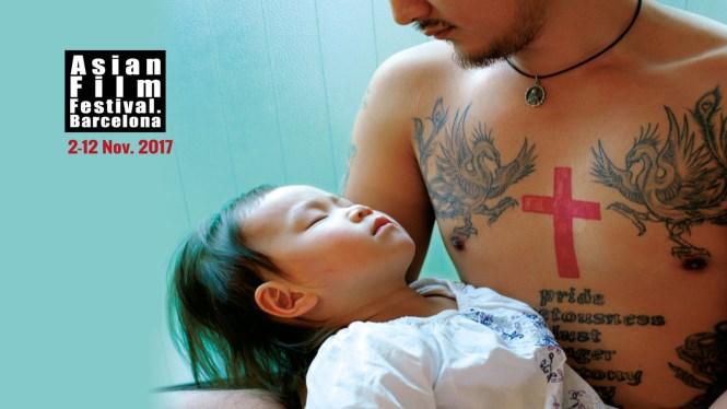 Asian_Film_Festival_2017